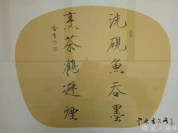 邱金生书法作品回乡汇报展(高清作品图片)